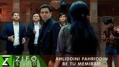 Ахлиддини-Фахриддин-Бе-ту-мемирам-_-Ahliddini-Fahriddin-Be-tu-memiram-2018.jpg