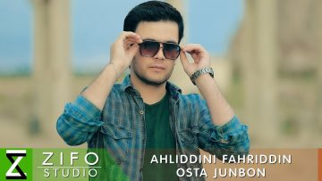 Ахлиддини-Фахриддин-Оста-чунбон-_-Ahliddini-Fahriddin-Osta-junbon.jpg