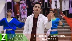 01.Ахлиддини-Фахриддин—Базморо-(туёна)—Ahliddini-Fahriddin—Bazmoro-2017