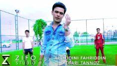 01.Ahliddini-Fahriddin—Dilbari-Tannoz-2