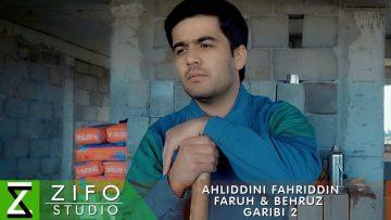 Ahliddini-Fahriddin-Faruh-Behruz-Garibi-2.jpg