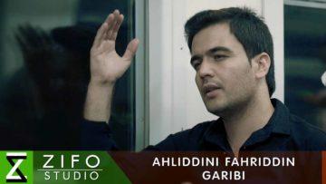 Ahliddini-Fahriddin—Garibi