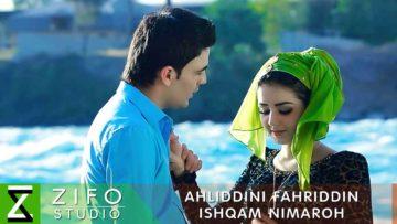 Ahliddini-Fahriddin—Ishqam-nimaroh