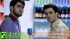 Ahliddini-Fahriddin—Rafti-tu-bo-digar