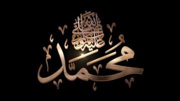 Muhammad-in-tajik-song—Zafar-Rahim