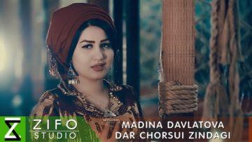 Мадина-Давлатова-Дар-чорсуи-зиндаги-_-Madina-Davlatova-Dar-chorsui-zindagi.jpg