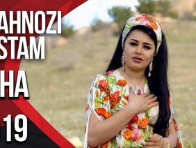 Shahnozi-Rustam-Ocha-2019-_-Шахнози-Рустам-Оча-2019.jpg