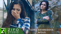 Соро Ахмадова — Афсус Soro Akhmadova — Afsus 2019