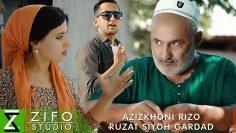 Азизхони Ризо – Рузат сиёх гардад Azizkhoni Rizo – Ruzat siyoh gardad