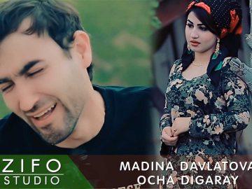Мадина Давлатова – Оча дигарай Madina Davlatova – Ocha digaray