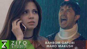 Бахром Гафури – Маро макуш Bahrom Gafuri – Maro makush