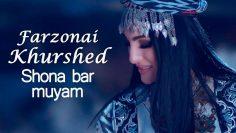 Farzonai-Khurshed-Shona-bar-muyam-2019-_-Фарзонаи-Хуршед-Шона-бар-муям-2019.jpg