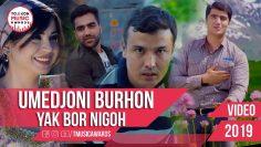 Umedjoni Burhon – Yak bor nigoh 2019 (Аруси Замонави)