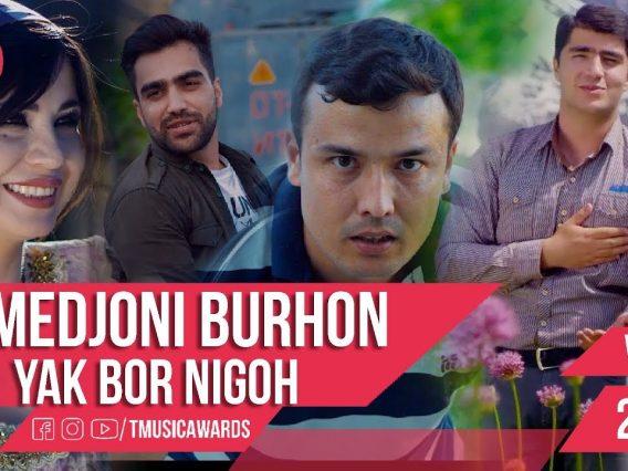 Umedjoni Burhon — Yak bor nigoh 2019 (Аруси Замонави)