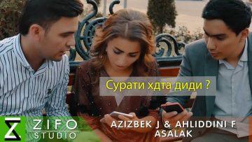cropped-Азизбек-Ч-ва-Ахлиддини-Ф-Асалак-Azizbek-J-Ahliddini-F-Asalak.jpg