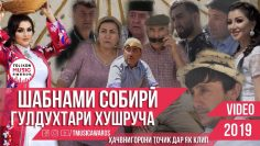 Клипи нав Шабнами Собири — Гулдухтари Хушруча 2019 Лахзахои гуворо, Ташриф, Араб
