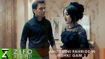 Ахлиддини Фахриддин – Ашки гам 1 Ahliddini Fahriddin – Ashki gam 1