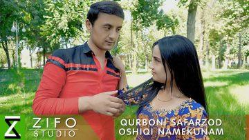 01.Qurboni-Safarzod—Oshiqi-namekunam