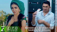 Bahodur Juraev & Shahlo Davlatova — Namedoni holum