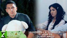 Bahodur Juraev and Shahlo Davlatova ft. Asia 94 — Durug nagu