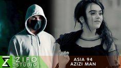 Азия 94 – Азизи ман Asia 94 – Azizi man