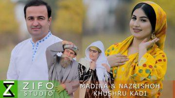 Мадина Давлатова ва Назришох Зокиров – Хушру кади Madina & Nazrishoh – Khushru kadi