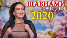 Шабнами Точиддин -Раста Ба Раста 2020-shabnami Tojiddin rasta ba rasta 2020
