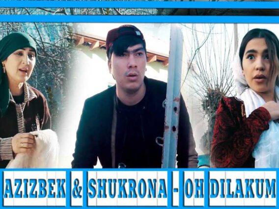 АЗИЗБЕК Ч & ШУКРОНА С – ОХ ЧУ МАЙДА AZIZBEK J & SHUKRONAI S – OH CHU MAYDA
